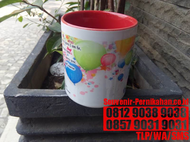 COFFEE MUG WITH DIGITAL THERMOMETER BOGOR