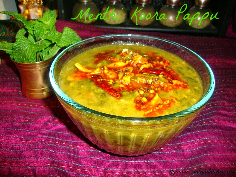 images for Menthi Koora Pappu Recipe / Methi Dal Recipe / Menthi Kura Pappu
