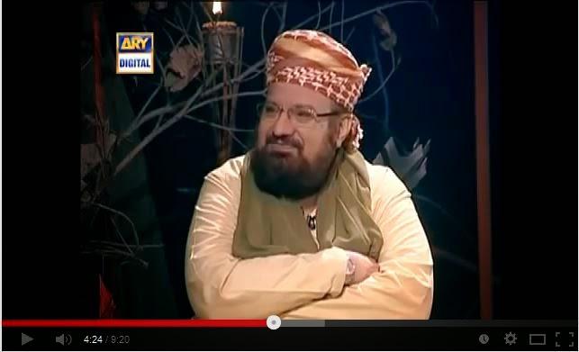 aamir liaquat hussain tv program muharram transmission allama kokab noorani okarvi