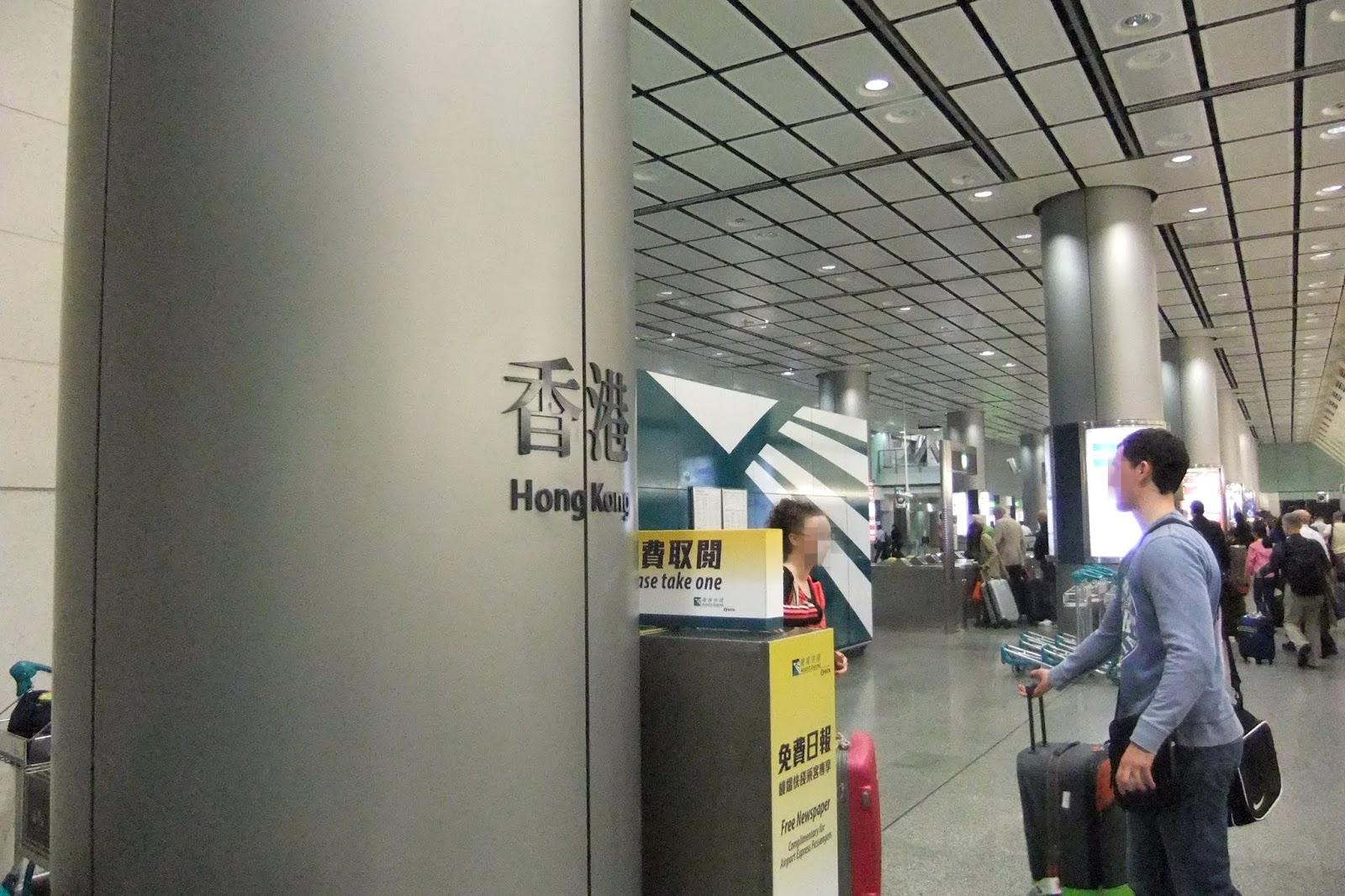 hongkong-station 香港駅