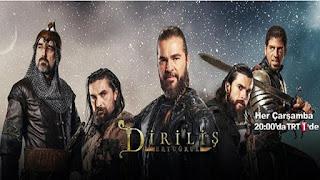 مشاهدة مسلسل قيامة ارطغرل الجزء 5 الخامس 126 مترجمة اونلاين HD Dirilis: Ertugrul Bolum 126