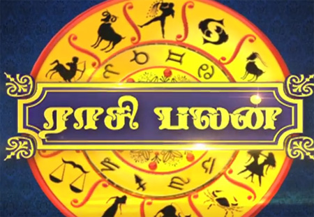 Rasi Palan 27-03-2017 | Dhina Palan | Astrology | Tamil Horoscope