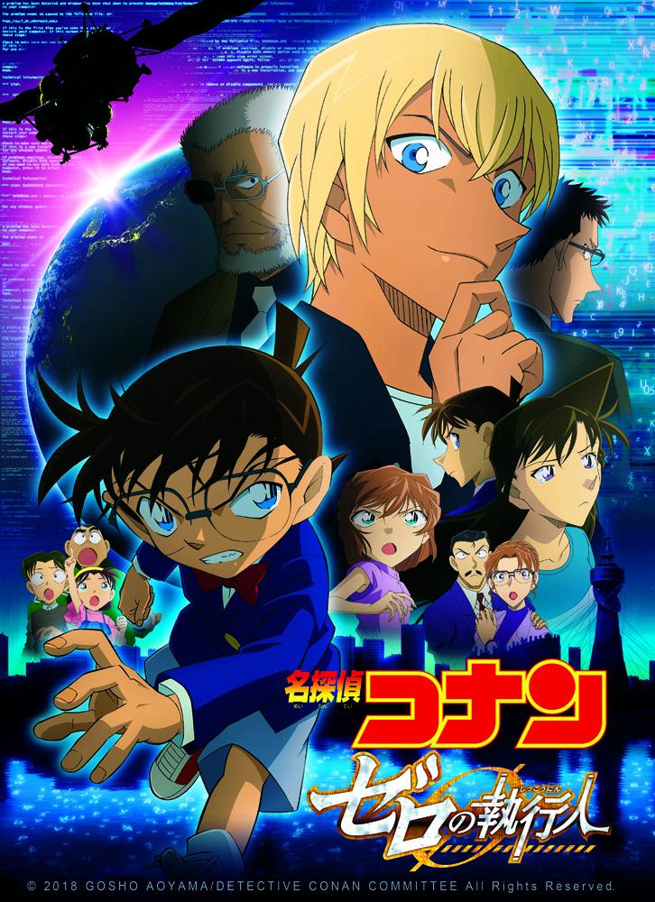 Detective Conan Movie 22 Stream