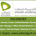 Vacancies at Etisalat Academy - UAE