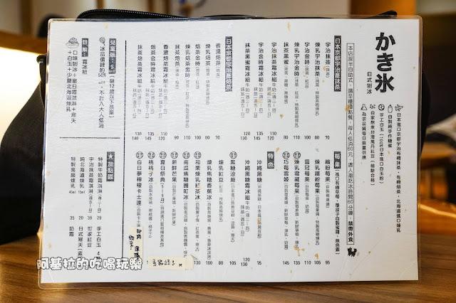 17632391 1270307386355837 7824321606317618458 o - 日式料理|MACHIYA cafe 町家咖啡