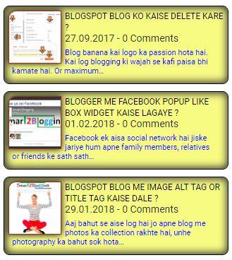 Random post widget with thumbnail style 5