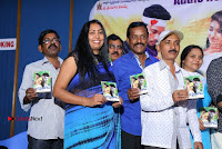 Edo Prema Lokam Audio Launch .COM 0040.jpg