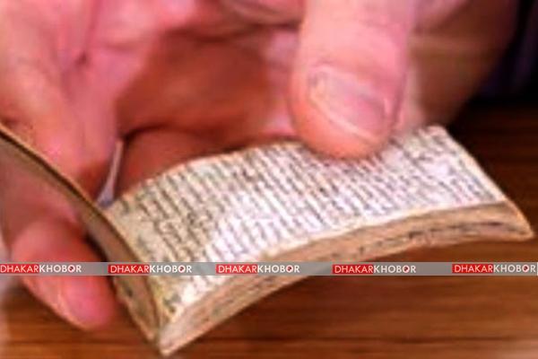 ৪০০ বছর আগে লেখা নোটবুক
