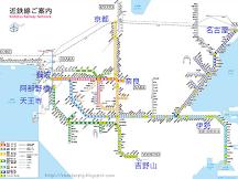 近鐵路線圖+近鐵各路線停車站一覽