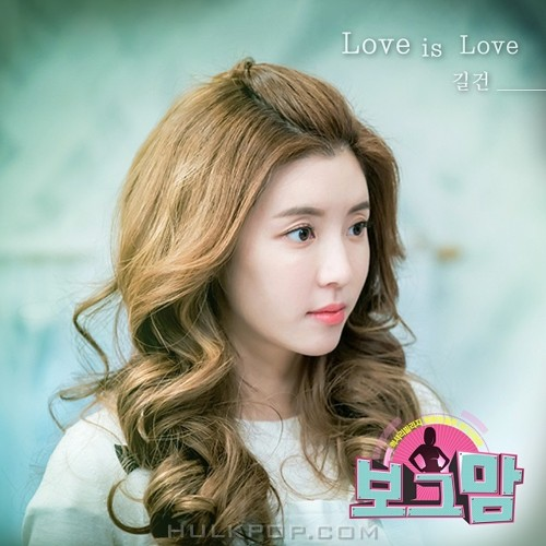 GIL GUN – Borg Mom OST Part.11