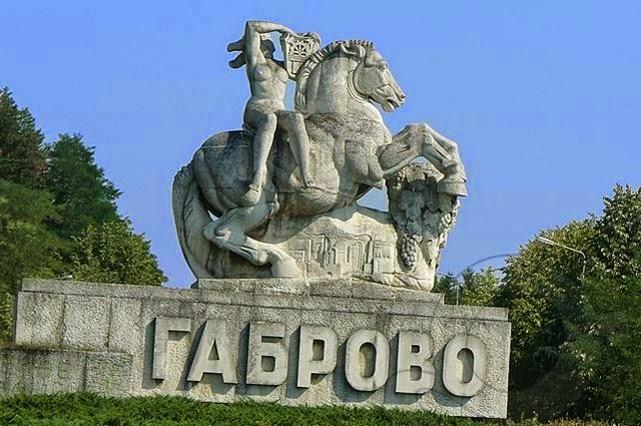 ΤΕΙ ΑΜΘ: Συμφωνία συνεργασίας με το Πανεπιστήμιο του Gabrovo