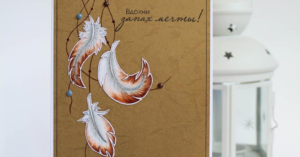 Скрапбукинг открытка с перьями, надписью семейный альбом