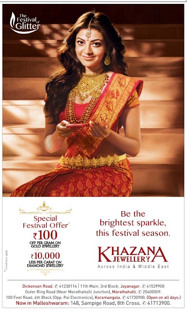 Khazana Jewellery offers for Festival | October 2016 Dassehra/Diwali discount offers