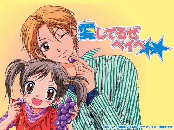 Lecv140291 Blog Oficial 8 Aishiteruze Baby Pack