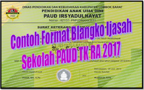 Contoh Format Blangko Ijasah Sekolah PAUD TK RA 2017