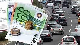 Τέλη Κυκλοφορίας 2019: Πρόστιμο σε όσους δεν πληρώσουν μέχρι 11/1 - Πόσα θα πληρώσετε