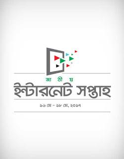 bangladesh internet week vector logo, bangladesh internet week logo vector, bangladesh internet week logo, bangladesh internet week, bangladesh logo vector, internet logo vector, week logo vector, বাংলাদেশ ইন্টারনেট সপ্তাহ লোগো, bangladesh internet week logo ai, bangladesh internet week logo eps, bangladesh internet week logo png, bangladesh internet week logo svg