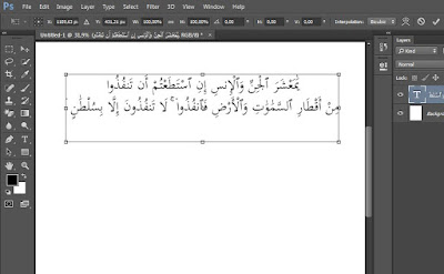 Cara Membuat tulisan Arab di Adobe Photoshop