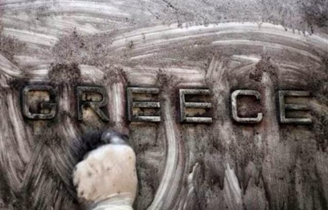 Τα δύο σενάρια για την τύχη της πρώτης αποικίας της Ε.Ε., την Ελλάδα
