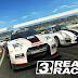 Real Car Racing 3 APK Free Download ~ Best Games 2018