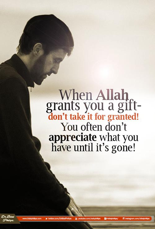 When Allah grants you a gift - Islamic Quote