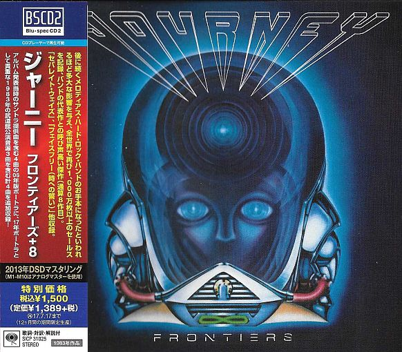 JOURNEY - Frontiers +8 [Blu-Spec CD2] [DSD remastering Limited Pressing] (2017) full