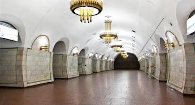 """СБУ затримала """"телефонного мінера"""" метрополітену."""