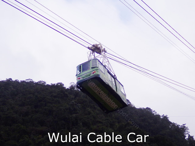 Wulai cable car