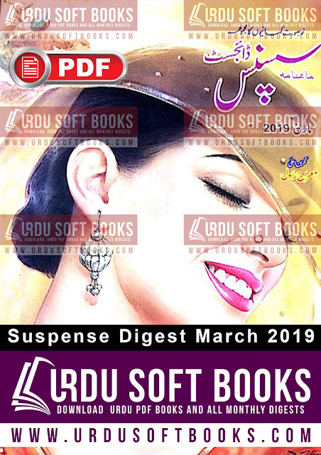 suspense digest march 2019 PDF