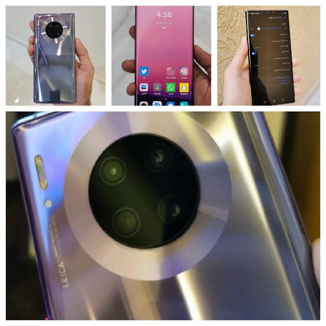 مواصفات Huawei mate 20 pro وهل يدعم خدمات جوجل؟