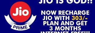 Jio Summer Surprise Offer Use Unlimited Data For more 3 Months