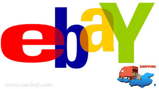 eBay sellers beware of printing multiple shipping labels using the SCAN form