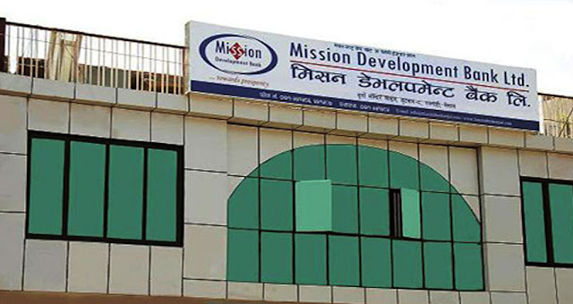 Mission Development Bank