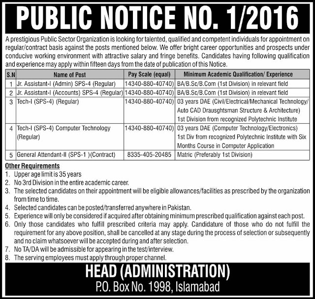 Pakistan Atomic Energy Commission Latest Jobs 2016