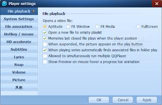 تحميل كيو كيو بلاير QQ Player مجانا