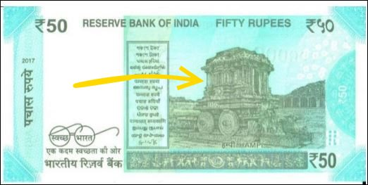 50-rupee-indian-currency-note