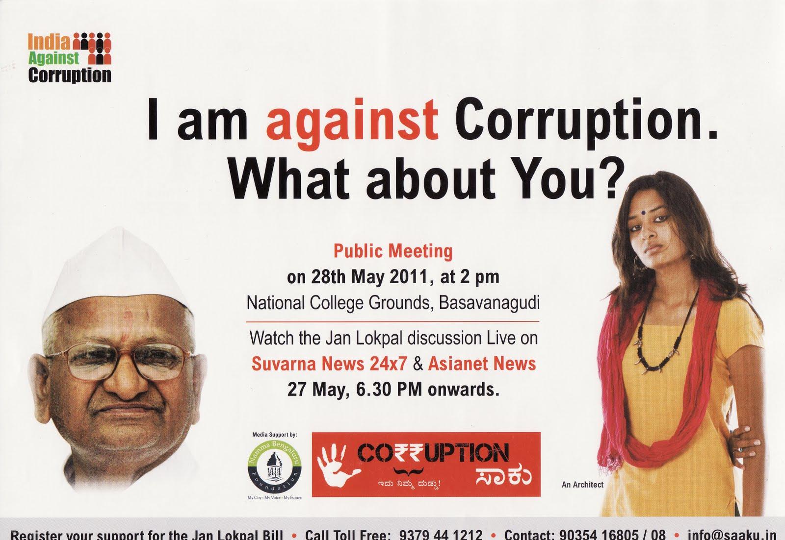 essay on jan lokpal bill and anna hazare