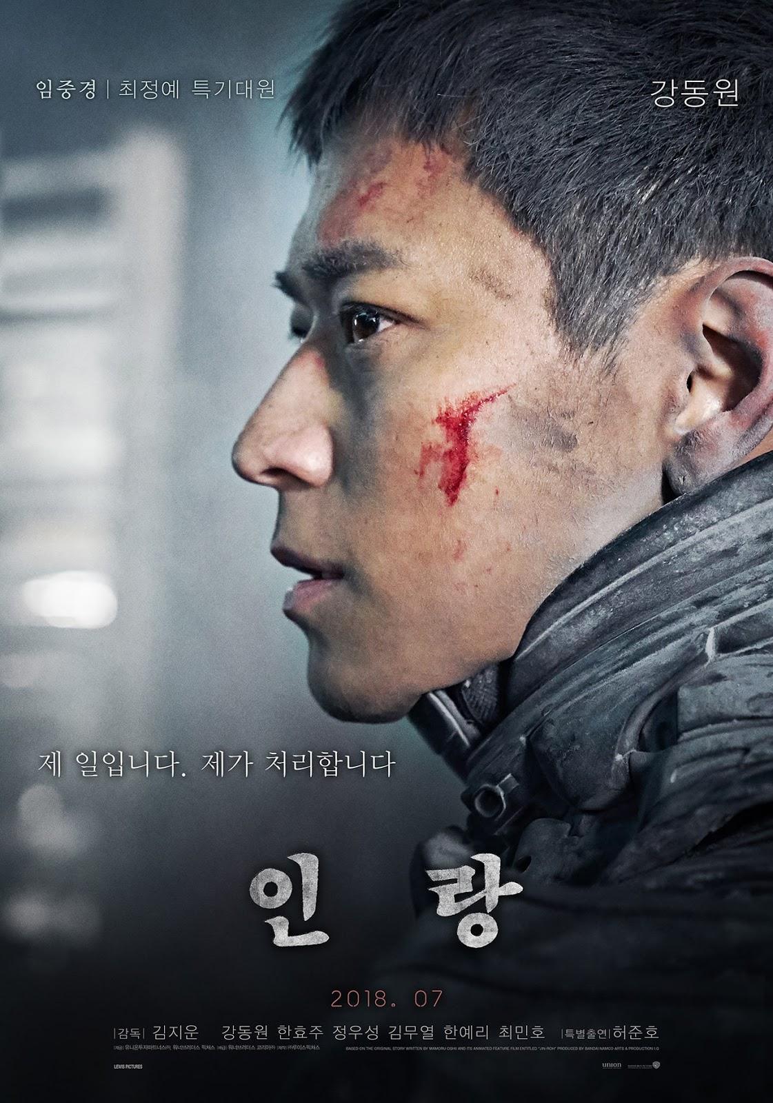 Misafir filmi 14 Haziranda vizyona girecek