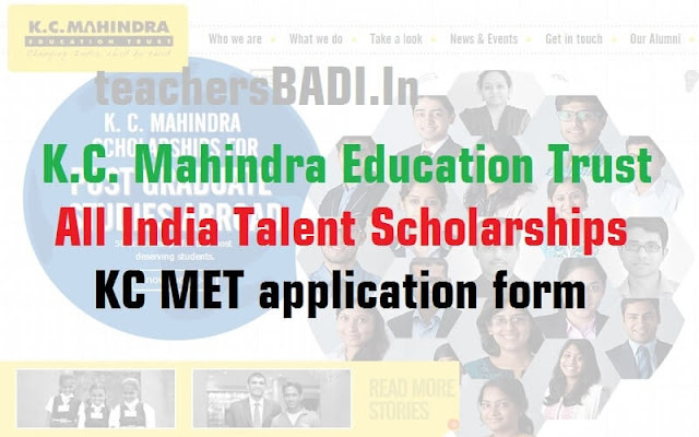 Mahindra  All India Talent Scholarships 2017/KC MET application form