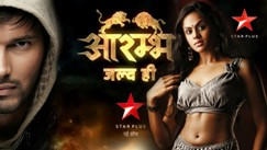 Aarambh drama Show new on star plus serial show, story, timing, TRP rating this week, actress, actors name with photos