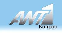 ANT1 TV LIVE CYPRUS