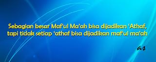 Segala puji hanya mulik Allah sang penguasa alam Maful Maah | Nahwu Praktis