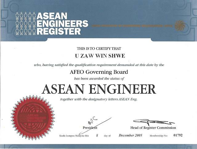 ASEAN Engineer