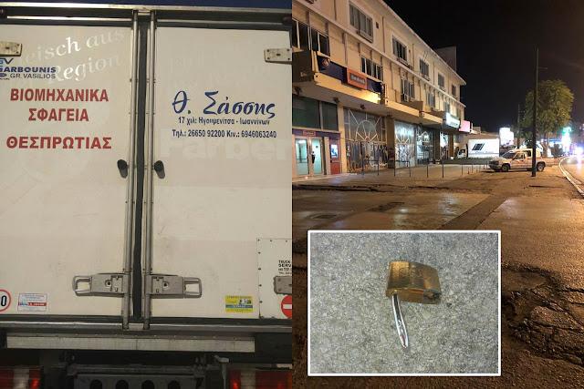"""ΑΠΟΚΛΕΙΣΤΙΚΟ: Η κλοπή κρεάτων από τα """"ΣΦΑΓΕΙΑ ΘΕΣΠΡΩΤΙΑΣ"""" αποκάλυψε κύκλωμα λαθρεμπορίας στην Αθήνα (+ΦΩΤΟ)"""