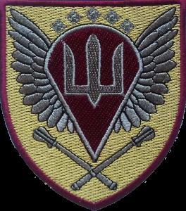 емблема Командування ДШВ