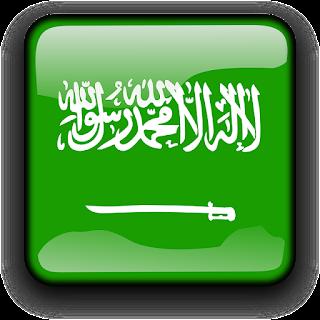 Kepala Pemerintahan Arab Saudi