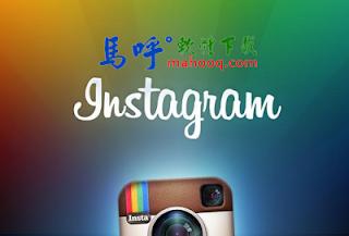 Instagram APK Download、Instagram APP,好用的手機照相程式,可快速分享照片至Facebook、Flickr