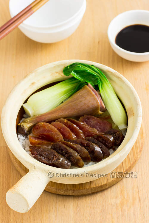 臘味煲仔飯 【美心特約食譜】Claypot Rice with Lap Chang and Cured Duck Leg