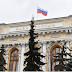 For the second time in two months, Russian Central Bank cuts prime rate,