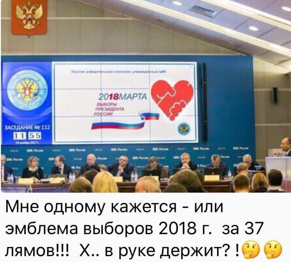 """""""Это было бы лукавство"""": Россия отказалась приглашать украинских наблюдателей на президентские выборы - Цензор.НЕТ 1741"""